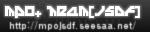 jsdf-banner.png